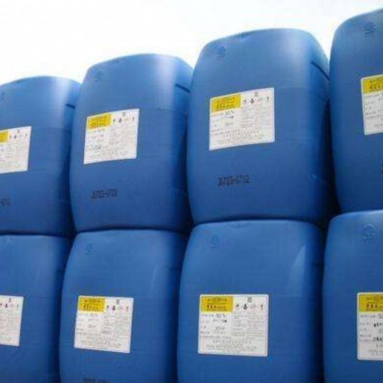 批发零售次氯酸钠 13080826000