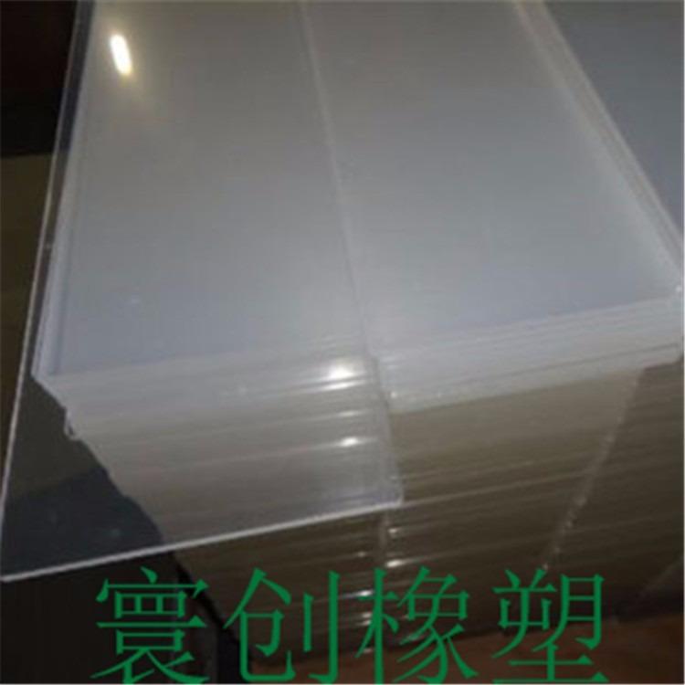 透明亚克力 亚克力板材有机玻璃板