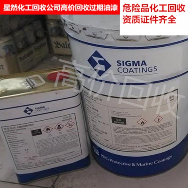 回收乙二醇乙醚醋酸酯全国上门收购