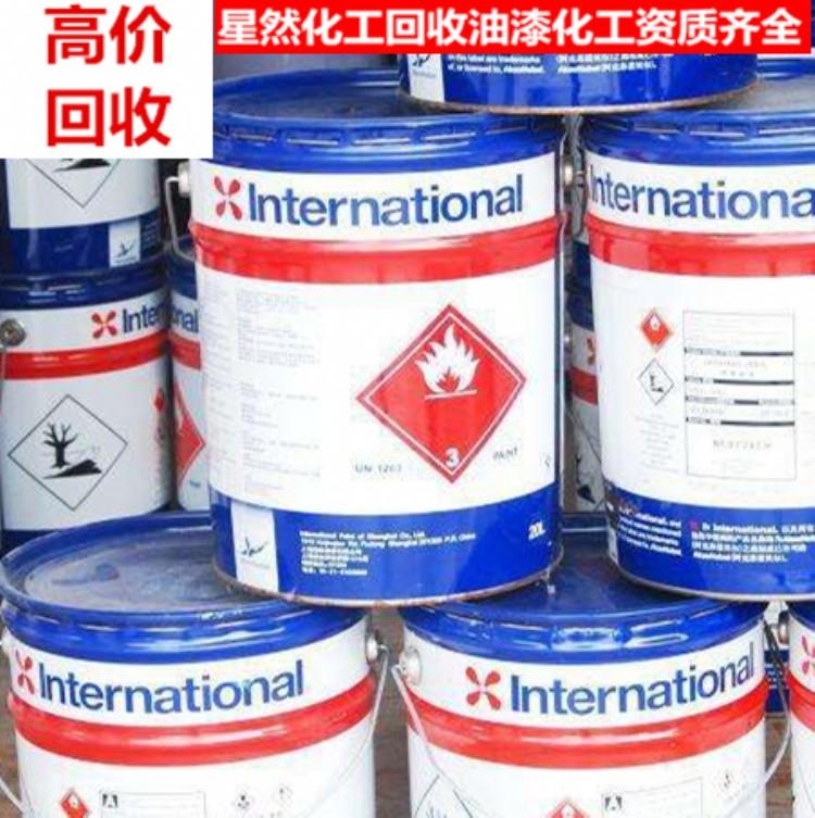 上海本地公司回收聚酰胺树脂资质齐全