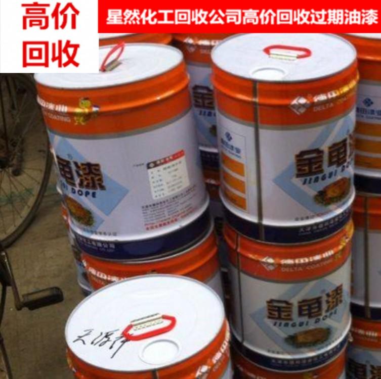上海本地公司回收红矾钠专业高效证件齐全