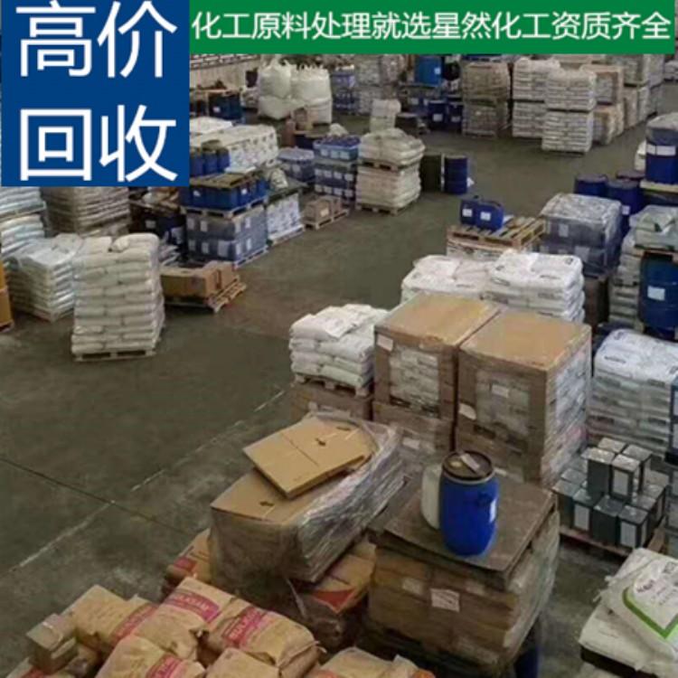 回收过期染料弱酸性染料高价上门回收