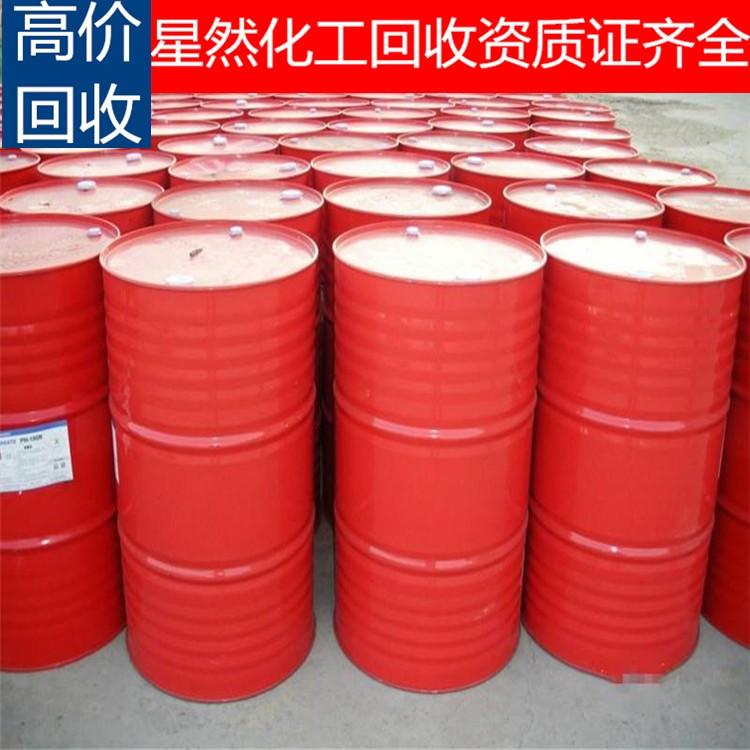 回收乙二醇乙醚回收瓜尔胶回收乙二醇乙醚