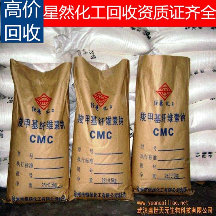 上海本地公司回收酚醛树脂资质齐全