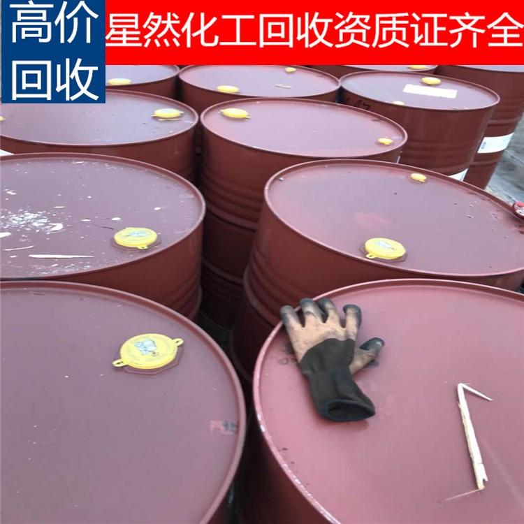 过期维生素回收回收硬脂酸钴过期维生素回收