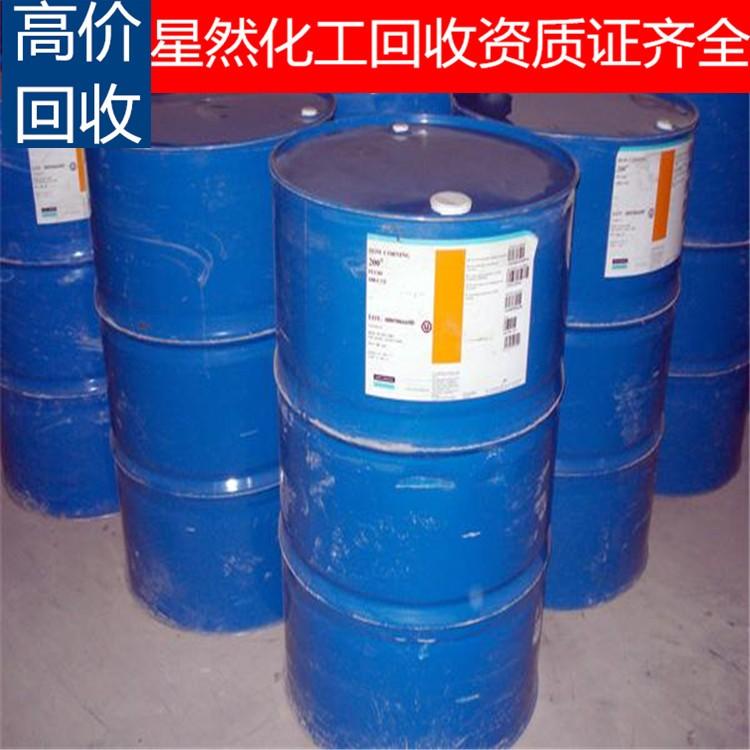 回收天然橡胶全国上门收购