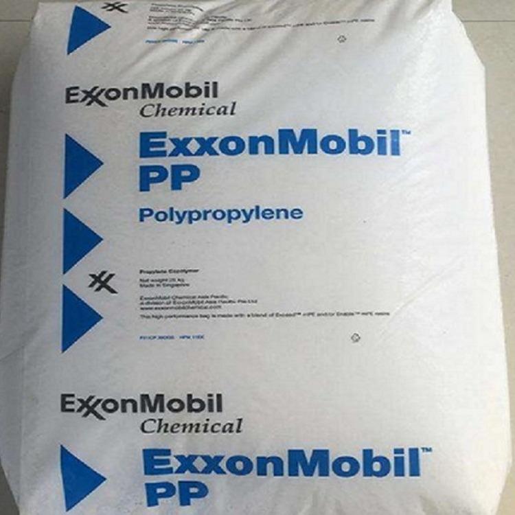 PP/埃克森美孚/7032E2 塑胶原料