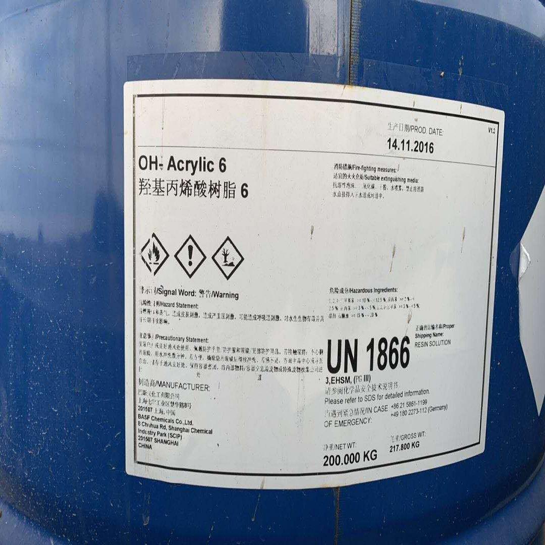 衡水【24小时】回收树脂,环氧树脂PVC树脂回收,固体液体树脂均可回收