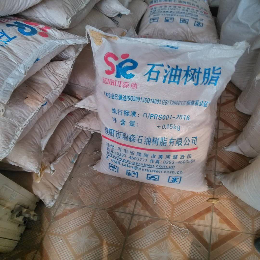 资阳【24小时】回收树脂,环氧树脂PVC树脂回收,固体液体树脂均可回收