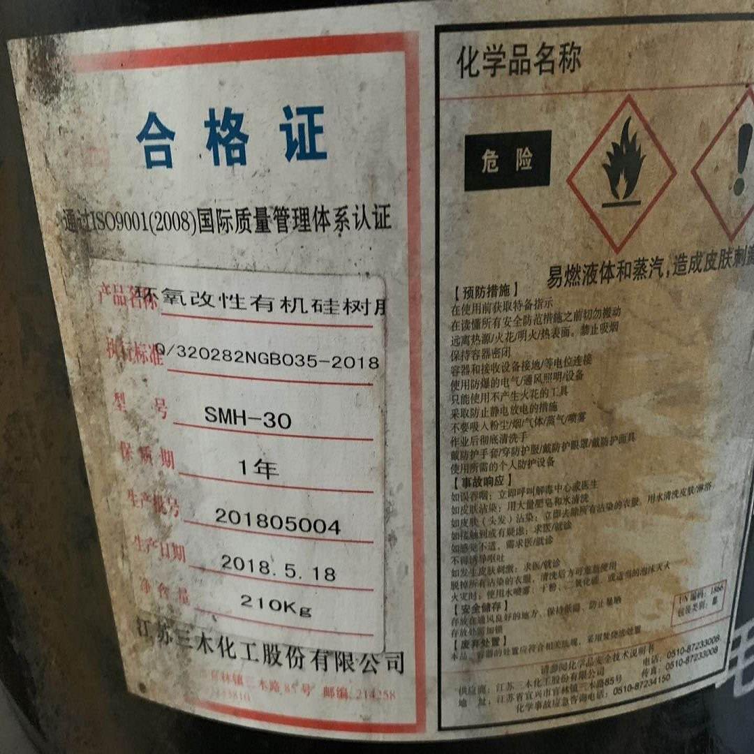 永州【24小时】回收树脂,环氧树脂PVC树脂回收,固体液体树脂均可回收