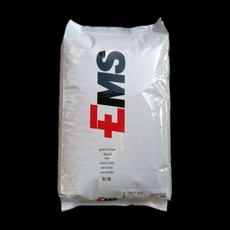 PA12/瑞士EMS/G21 注塑级 透明级 食品级 薄膜级