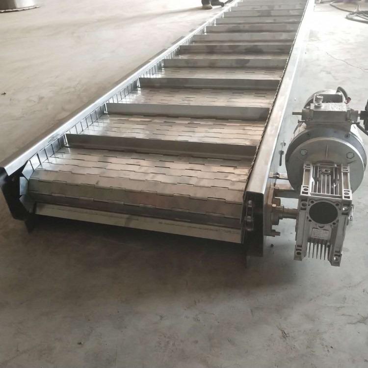 链板输送机 物料提升链板式输送机 禾光链板输送机专业厂家