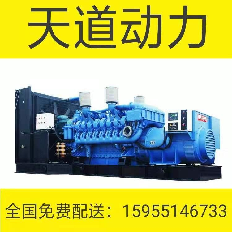 玉柴650kw柴油发电机多少钱_天道动力柴油发电机厂家直供