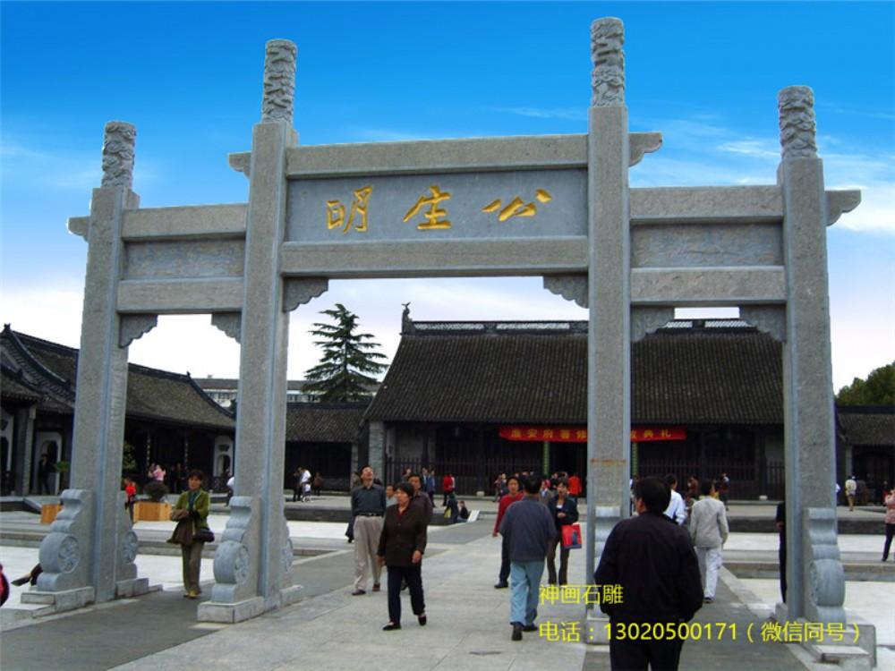 宁夏红寺堡公园石牌楼路口石牌坊