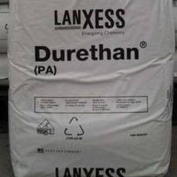 供应PA66 Durethan DP AKV 50 HR H2.0 901510