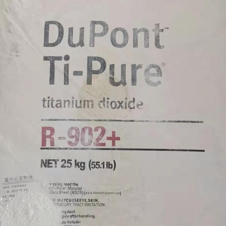 颜填料钛白粉回收报价高