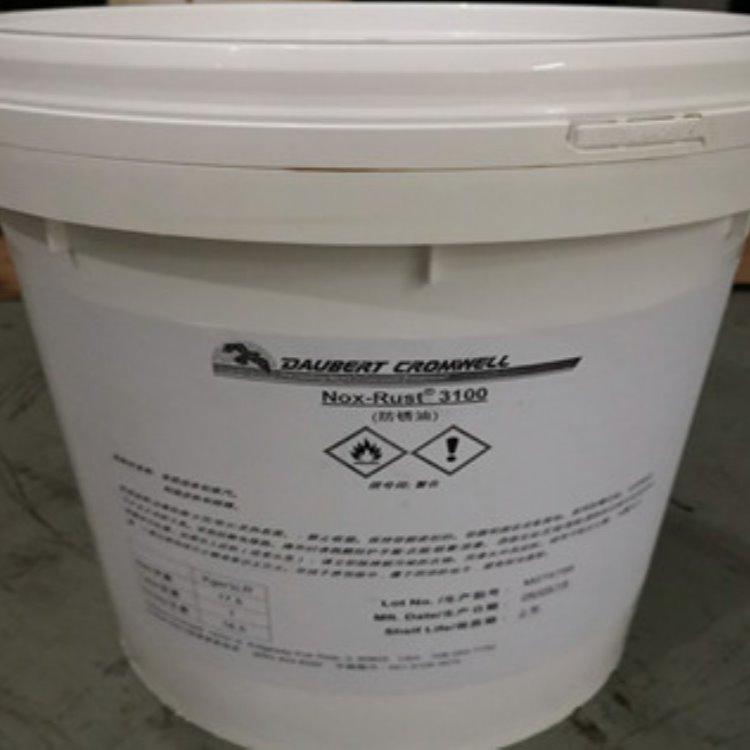 NOX-RUST 366 防锈油 蜡膜防锈油 半硬蜡膜防锈油