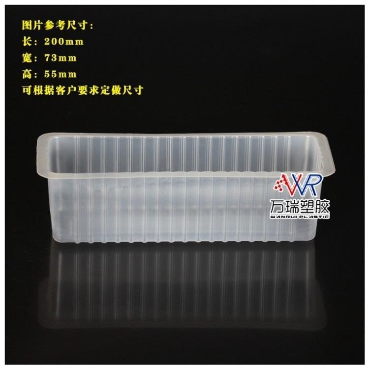 深圳鲍鱼速冻锁鲜盒 鳗鱼速冻锁鲜盒 南美对虾速冻低温盒