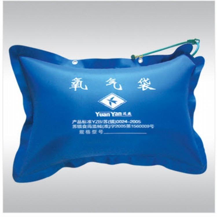 氧气袋 Y003-50