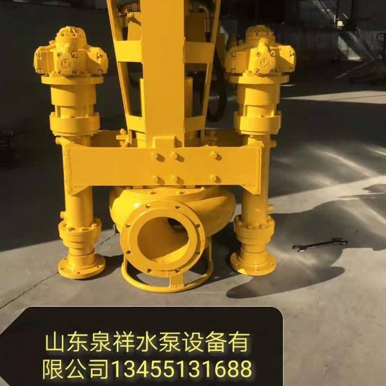 QSY液压驱动型潜水泥浆泵