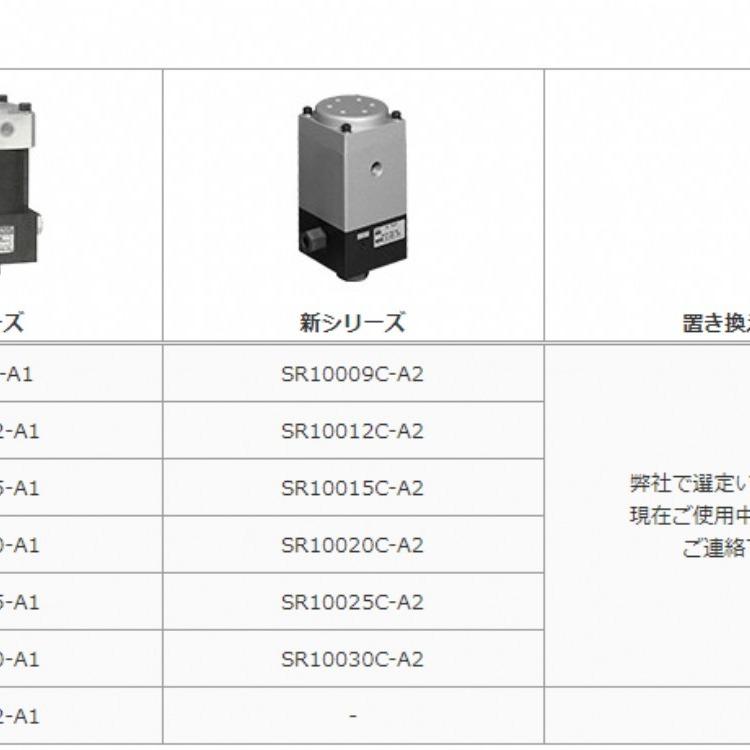 原装进口日本SR气动液压泵SR10020D-A2 特价