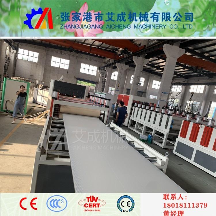 求购江苏苏州一出二PP中空建筑模板生产线 艾成机械 厂家直销