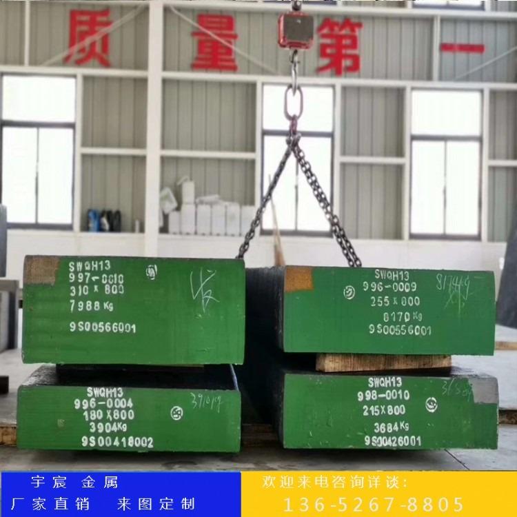 SCM432是什么材料 SCM432对应国内什么材料 SCM432成分多少SCM432质量怎么样
