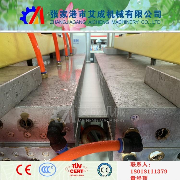 中空塑料建筑模板生产线、塑料中空建筑模板设备