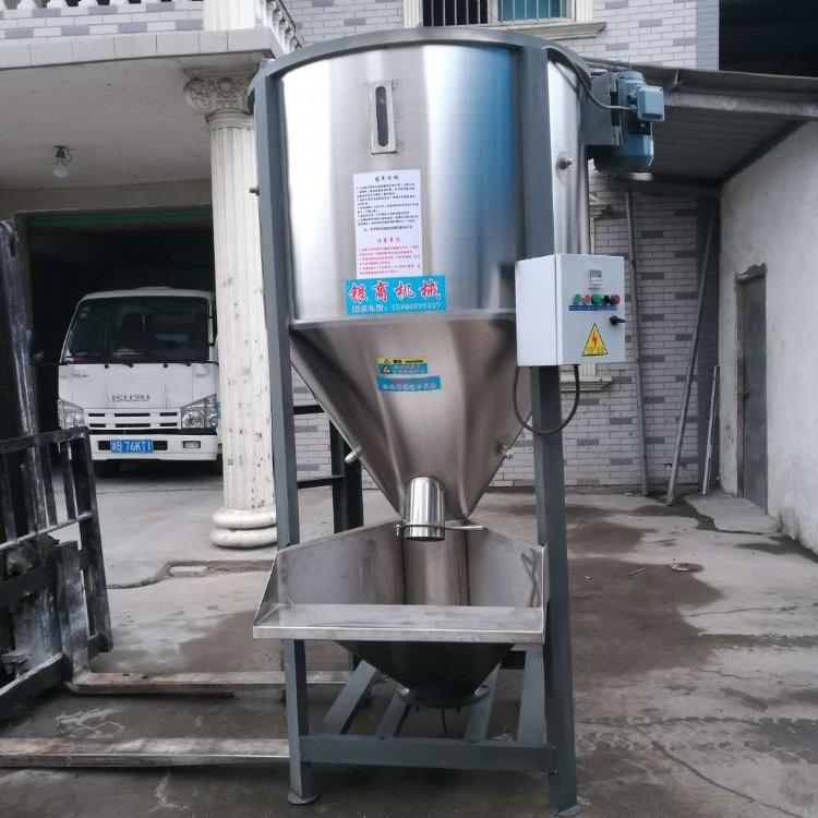 立式搅拌机1吨颗粒加热搅拌机 新旧料混合机塑料搅拌机加热搅拌机