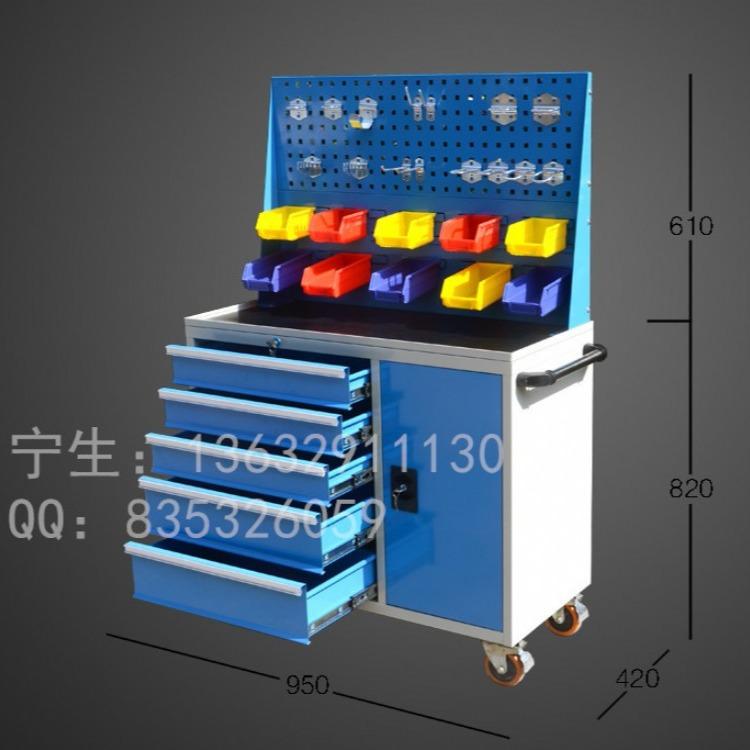 机械维护检修工具柜 东莞重型五金钢制工具车 抽屉式车间工具柜