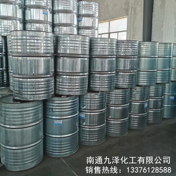 月桂酸聚氧乙烯酯,聚氧乙烯脂肪酸酯,乳化剂LAE-24
