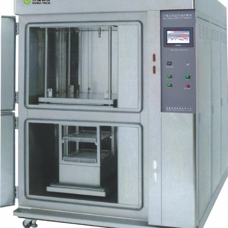 苏瑞厂家高低温冲击试验箱试验箱行业第一品牌