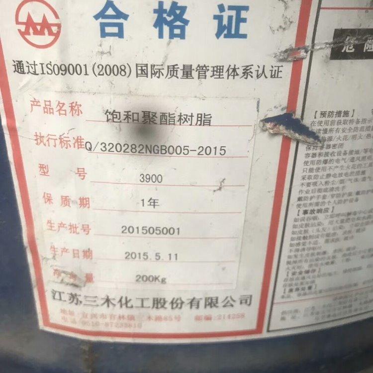 厂家回收库存聚酯树脂   聚酯树脂回收价格  专业回收涂料用聚酯树脂