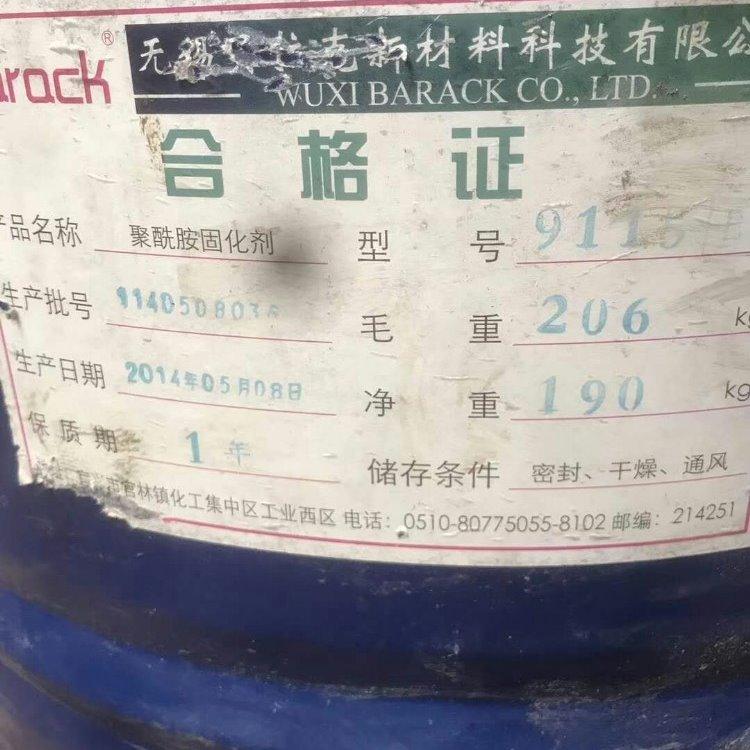 氨基树脂回收价格  厂家回收库存氨基树脂  专业回收氨基树脂