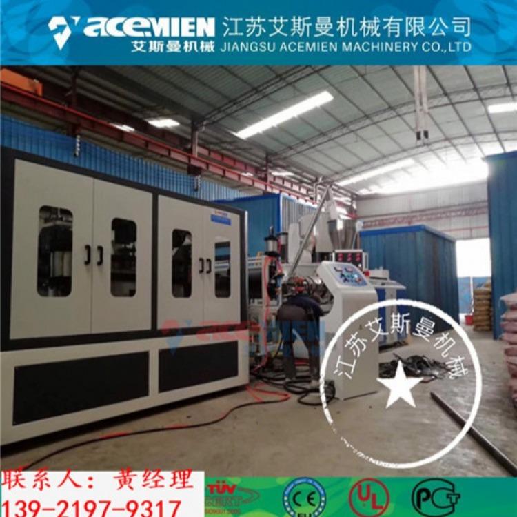 供应880型仿古瓦生产机器,合成树脂瓦设备生产厂家