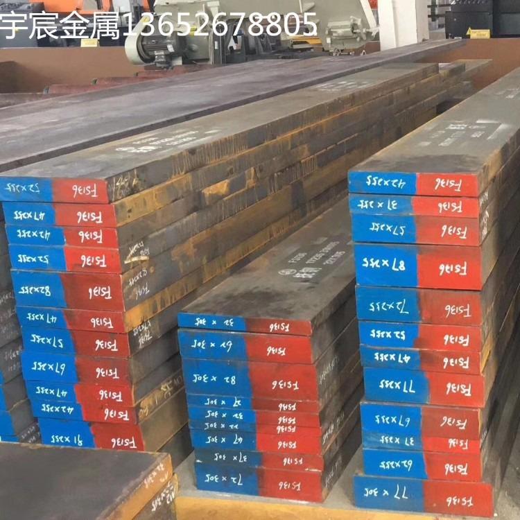 SS2234合金钢 SS2234是什么材料 SS2234质量怎么样 SS2234可以热处理