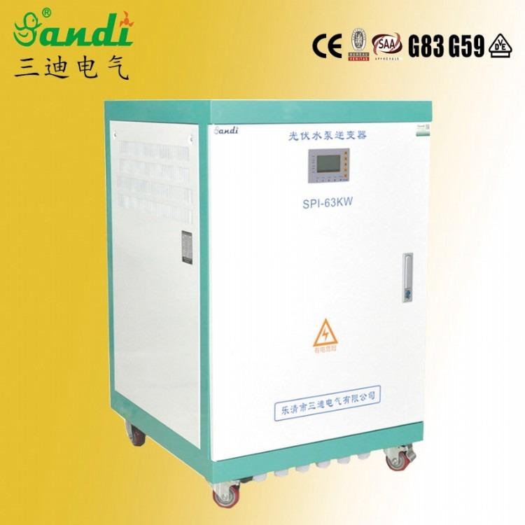55KW水泵逆变器 浙江扬水逆变器厂家