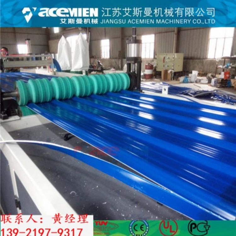 张家港合成树脂瓦生产线设备厂家