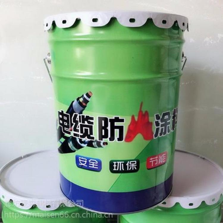油性电缆防火涂料专卖 油性电缆防火涂料附着力强耐火等级高 河北电缆防火涂料生产厂家
