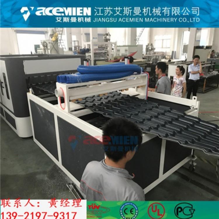 国内合成树脂瓦生产线设备多少钱 问艾斯曼机械
