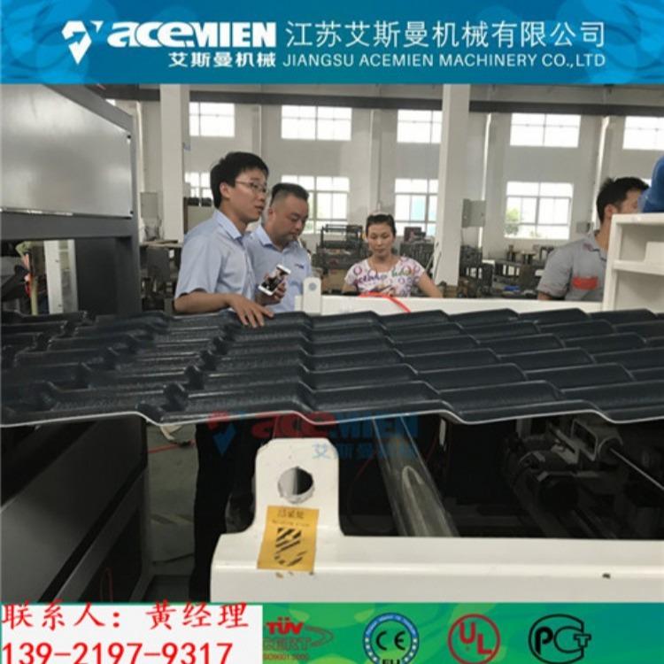 合成树脂瓦生产线设备,山东合成树脂瓦生产设备