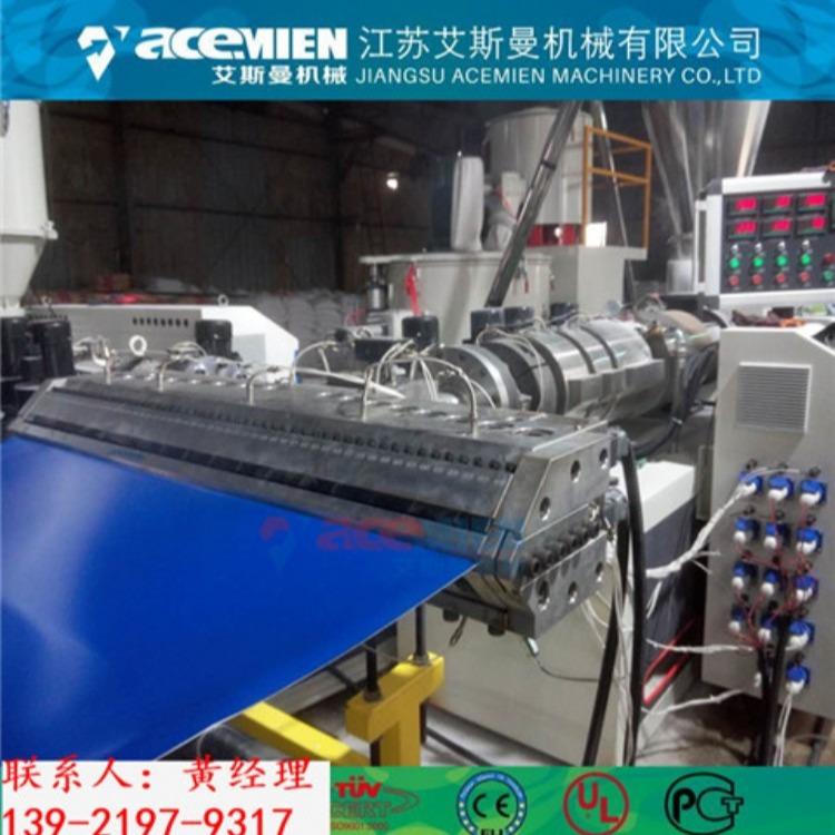合成树脂瓦生产线设备、云南合成树脂瓦生产设备项目