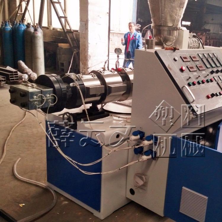 PVC扣条生产线 PVC扣条生产设备