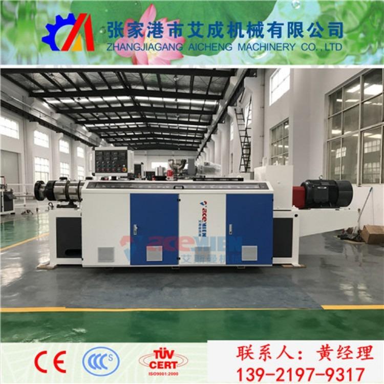 合成树脂瓦生产设备  树脂瓦成套设备 加工定制 艾成机械 品质保证 售后无忧