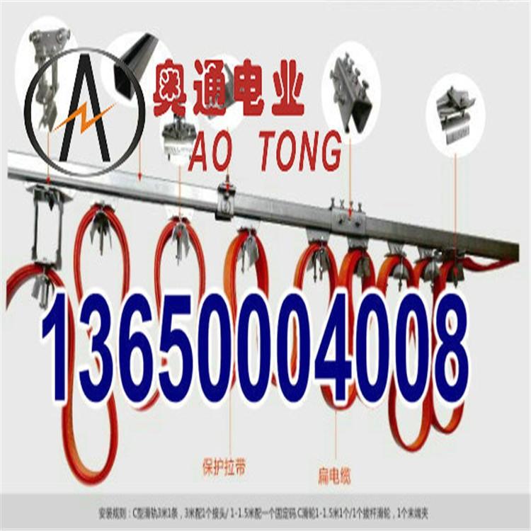 抚顺 电线电缆配件 扁线滑轮C型钢滑轨 厂家供应