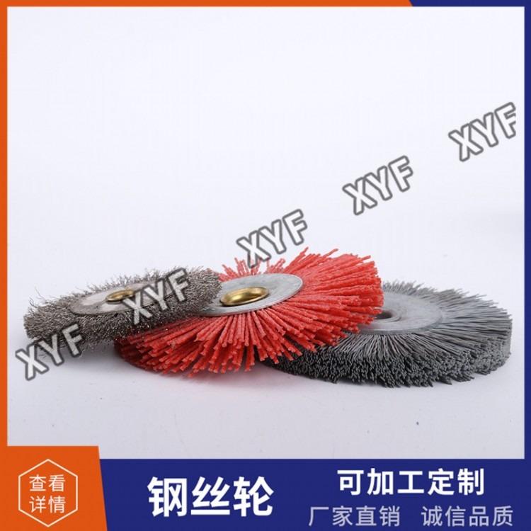 钢丝轮钢丝刷钢丝辊 钢丝轮 抛光刷 毛刺处理 工业刷 毛刷 毛轮 圆盘刷