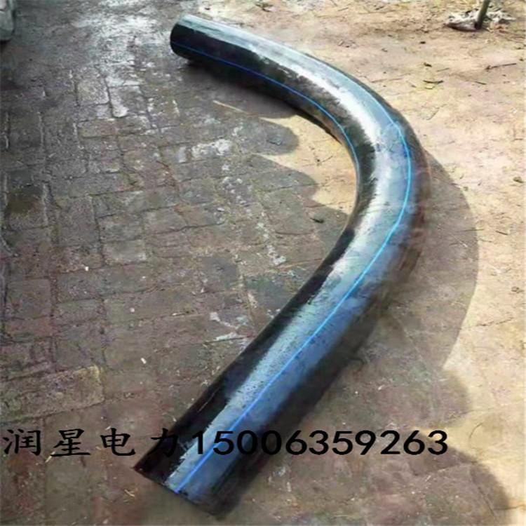 优质PE管大弯头 榆林PE管大弯头 PE管大弯头型号齐全
