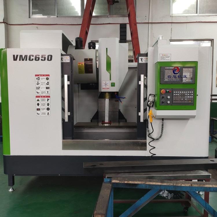 数控机床厂家直销 VMC650立式加工中心  XH650数控铣床
