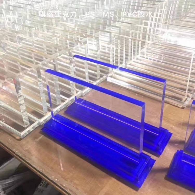 安博朗有机玻璃亚克力制品定制加工美观大方亚克力展示架盒子