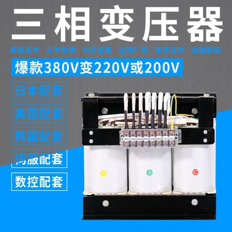 铜川SBK三相干式变压器 宝鸡1140变380V变压器 渭南380V变208V变压器 榆林380V变127V矿用变压器